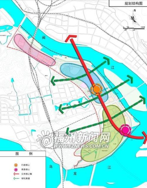 南台岛东部片区规划出炉 定位福州行政中心区