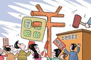 """福州土地市场:猴年首拍""""地王""""辈出"""