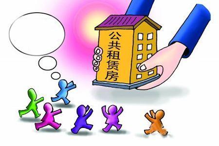 北京保障房中心:公租房项目已惠及10多万居民