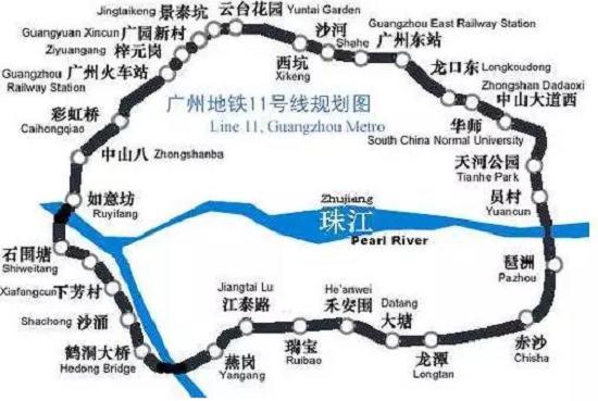 广州地铁11号线规划图-政府配套落成 热门板块 国庆最佳买房时期 你该图片