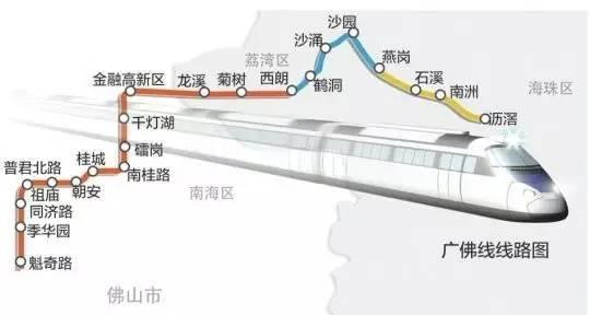 佛山西站月底通车 10分钟到广州40分钟到深圳