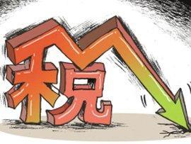 广州执行部分契税新政 144平以上首套房契税降
