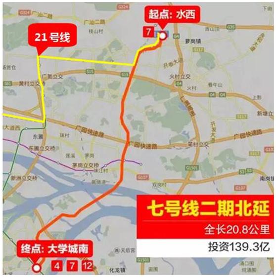 敏捷广场迎 双地铁 时代5月热销2亿图片