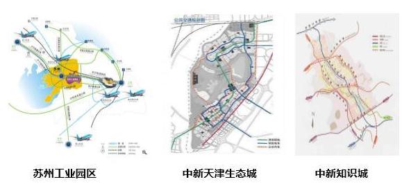 中新知识城将有重大变革 未来或成广州最宜居区域
