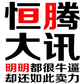logo 标识 标志 设计 矢量 矢量图 素材 图标 340_342