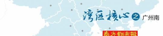 广州南站,湾区第一级枢纽站地位将做实