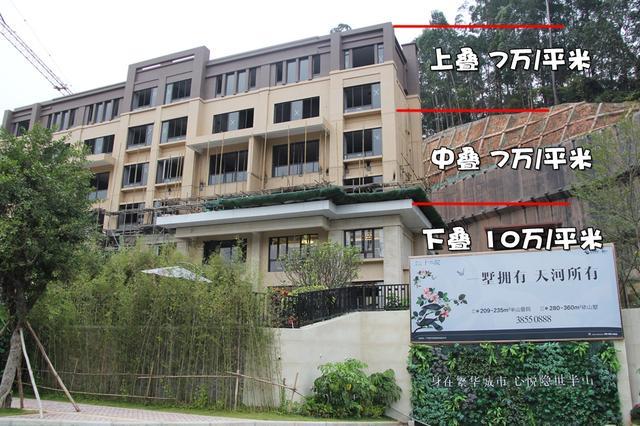 天河一楼盘半年涨3万/平 连靠山的房子都卖10万/平