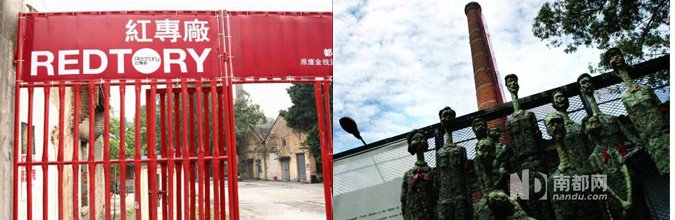 广州最后欢迎创意文化园将被拆除图片
