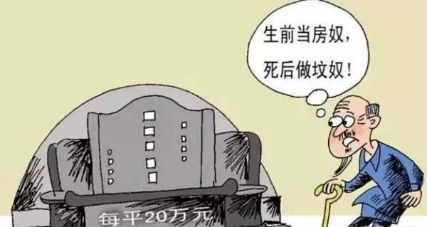 活得起死不起?呵呵,广州人你有可能和骨灰为邻?