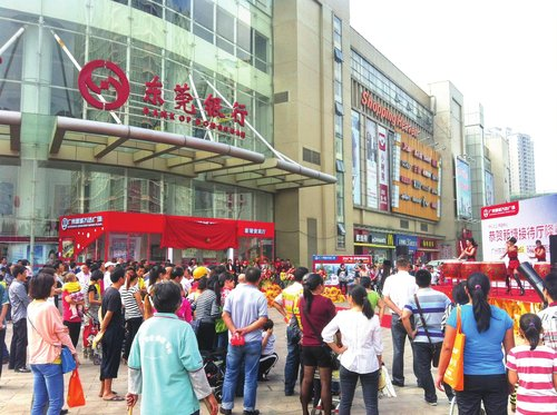 广州增城万达广场新塘外展厅隆重开放