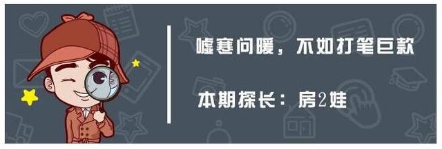 佛山南沙限购区域不限购 开发商开启暗箱操作?
