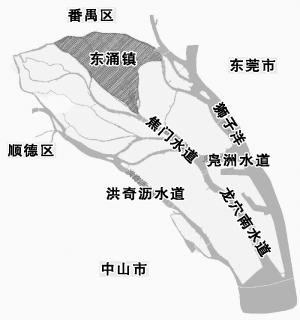 """广州南沙东涌镇拟打造现代服务""""特色城镇"""""""