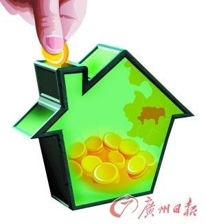 广州住房公积金管理中心昨郑重澄清 公积金贷款的办理流程和审批程序