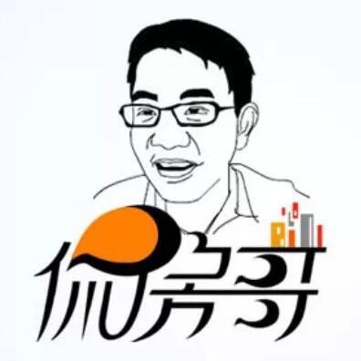 【侃房哥】广州租房幸福感更高?买房才是现实问题
