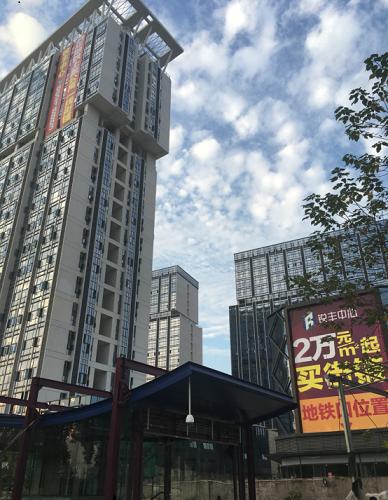 地铁6号线二期香雪站出口实景图-地铁6号线2期28日开通 抄底锐丰中