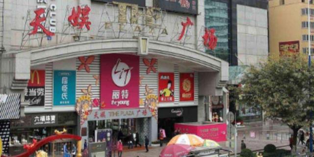 4个月发生2起火灾,广州天娱广场被停业检查!