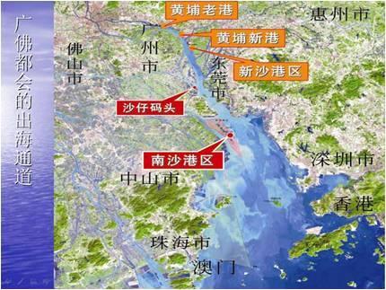 """东进西联""""的城市空间发展布局构想,南拓是广州城市实现未来发展战略"""