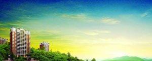 合生湖山国际