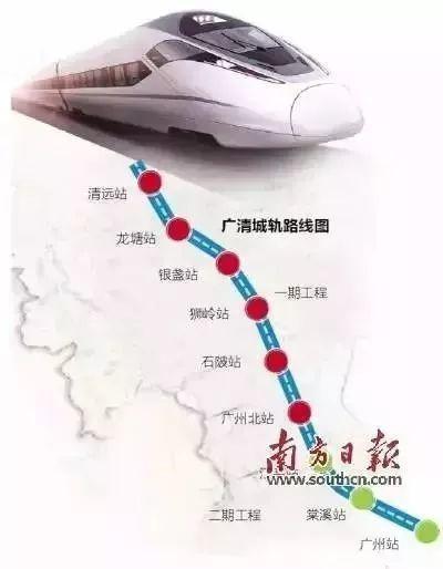 广清城际二期进入实施阶段!清远段无砟轨道施工