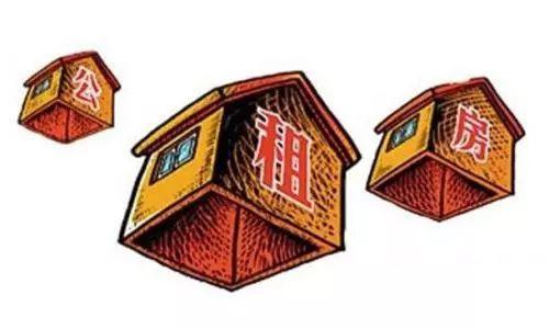 广州家庭入住3房1厅小区公租房 每月房租600块