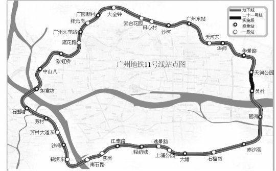 定了!广州地铁11号线保留田心村站 预计2018年竣工