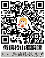 """广州近郊房价突破2万元  买房市中心区或能""""淘到宝"""""""