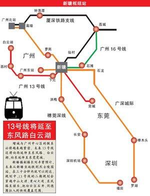 增城市公路地图