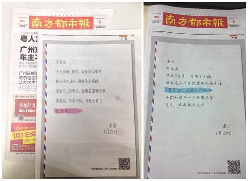 解密碧桂园任性书信体广告 创新不该将就图片