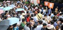 第43期:广州1569名网友挤爆售楼部