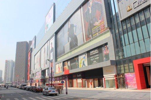 广州世贸服装城引领欧韩潮流 展现异域风情