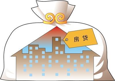 """一线城市中广州房贷仍最严 """"房奴""""这样还贷才轻松"""