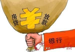 广州部分银行暂停房贷 多数银行放款需等三个月