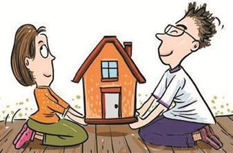 夫妻买房有诀窍 省钱提贷有高招