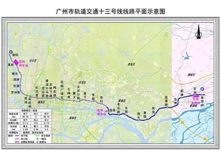 广州地铁最新进度!这几条线年底开通妥妥的!