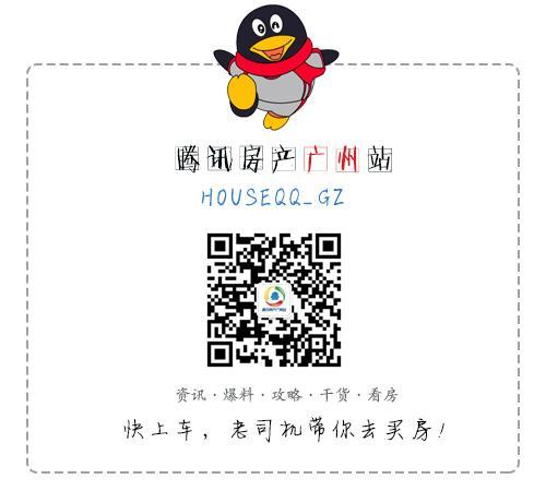广州海珠区积分入学申请降门槛