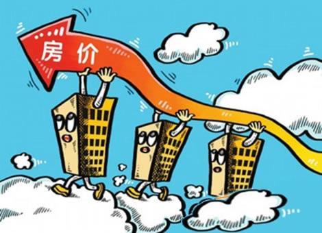 一线城市房价走势  房子越来越贵做人越来越累