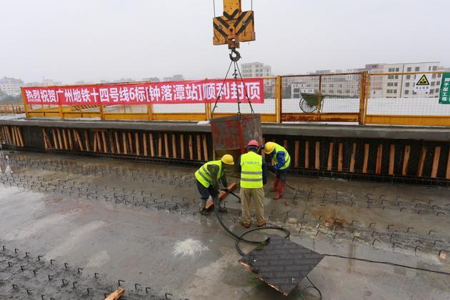 14号线一期全线封顶 从化到广州市区最快一小时