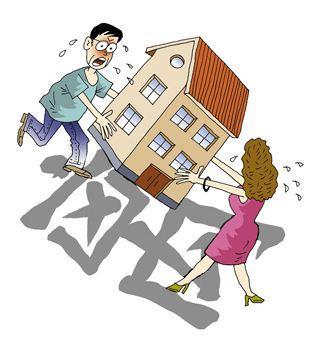 看完你就明白了!婚前or婚后怎样买房才算个人财产?