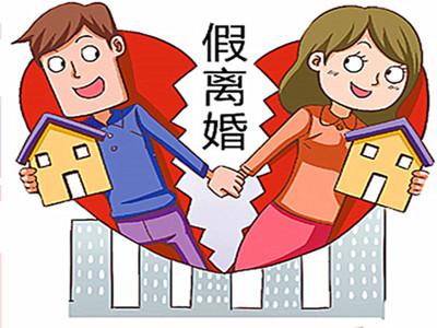 广州离婚_广州2015女人离婚30岁_广州离婚 预约