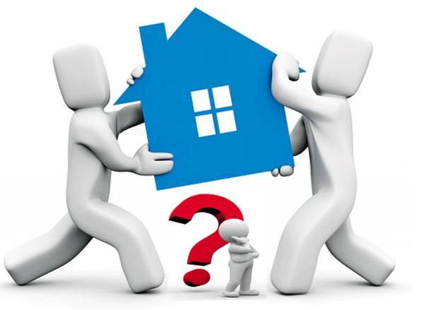 在外拼搏想安家 准备异地买房的你应该注意什么
