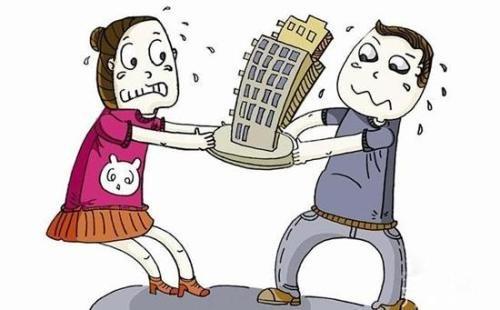 婚前买房婚后办产权 如何确定物权?