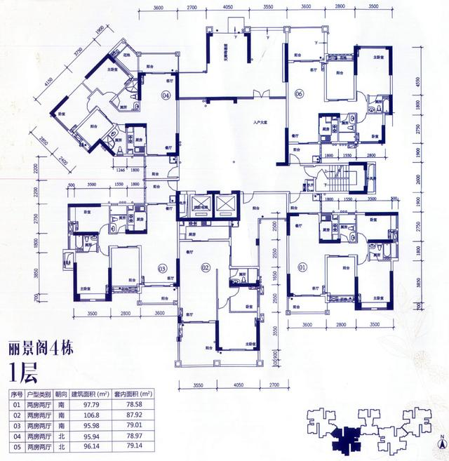 豪利花园丽景阁4栋楼层平面图