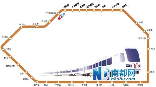 广州地铁11号线有20换乘站图片