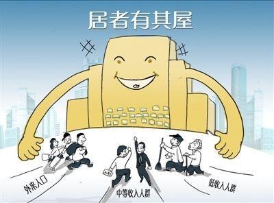 广州今年将制订房屋租赁管理规定