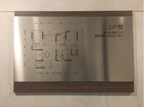 探广州北6盘:白云7年房价涨149% 花都多盘享大配套