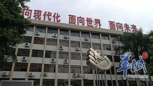 学区房天价?广州150万有地铁楼还有名校学位!