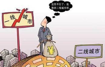 年轻人最想离开广州?生活不易为什么还要留下来?