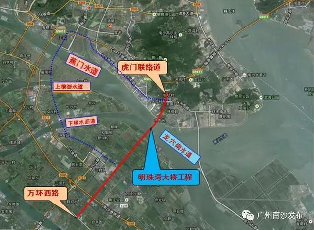 打造跨江通道!明珠湾大桥启动建设