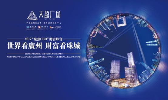 代言一个城市的时代高度 中国有多少写字楼能做到?