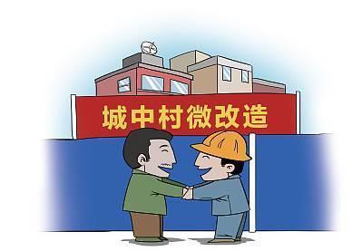 一大波旧村改造项目传来好消息!广州多个城中村将华丽转身